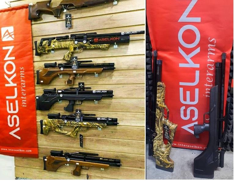винтовки Aselkon