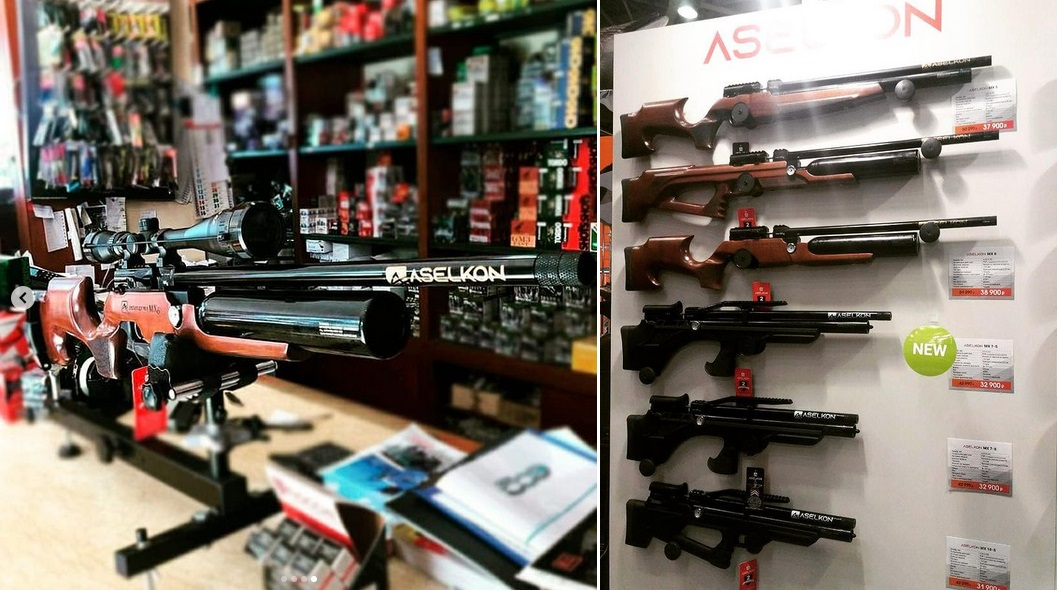винтовки Aselkon pcp